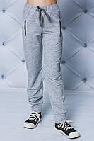 Детские спортивные штаны на манжете св-серые, фото 1