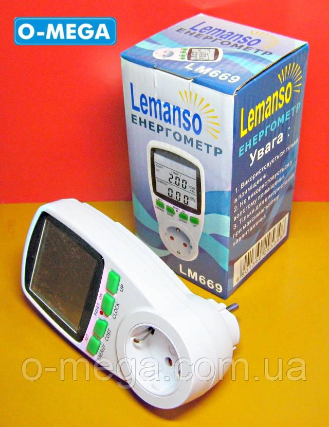 Счетчики электроэнергии, энергометры Lemanso LM669 в розетку