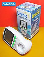 Вольтметр, счетчики электроэнергии, энергометры Lemanso LM669 в розетку