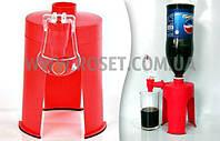 Дозатор для газированных напитков - Fizz Saver