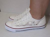Белые кеды- кроссовки с модной расцветкой размер 35-41