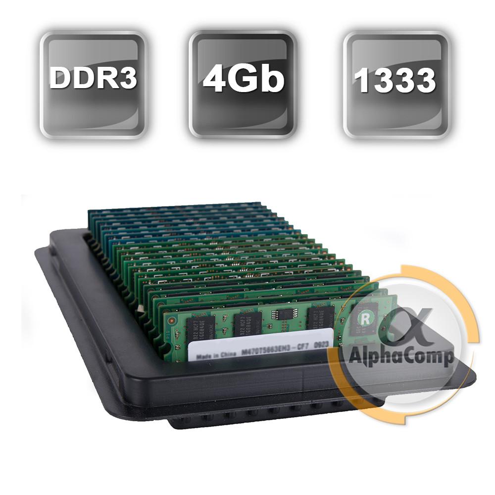 Модуль пам'яті SODIMM DDR3 4Gb PC3-10600 1333 БУ