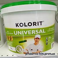 Моющаяся краска Колорит Универсал (UNIVERSAL) 14кг 10л