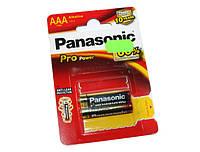Батарейка AAA (LR03), щелочная, Panasonic Pro Power, 2 шт, 1.5V, Blister (LR03XEG/2BPR)