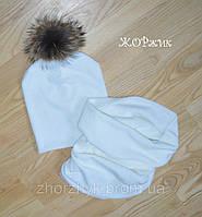 Зимний женский набор шапка и хомут помпон натуральный енот