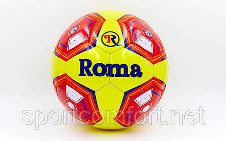 Мяч футбольный №5 Roma Original Red (полиуретан) (футбольний м'яч)