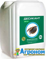 Десикант Глифовит 5 л, Ukravit (Укравит), Украина