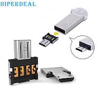 Micro USB переходник OTG