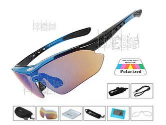 Спортивные очки RockBros ORIGINAL Polarized 5 линз Цвет: Синий