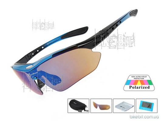 Спортивные очки RockBros ORIGINAL Polarized LIGHT 1 линза Цвет: Синий