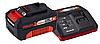 Зарядное устройство + аккумулятор Einhell Power X-Change 18 V / 4,0 Ah Li-Ion (4512042)