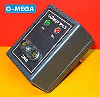Таймер для инкубатора РЧ-3 циклический, фото 1