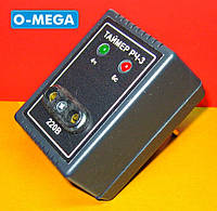 Таймер РЧ-3 O-MEGA циклический для инкубатора, фото 1