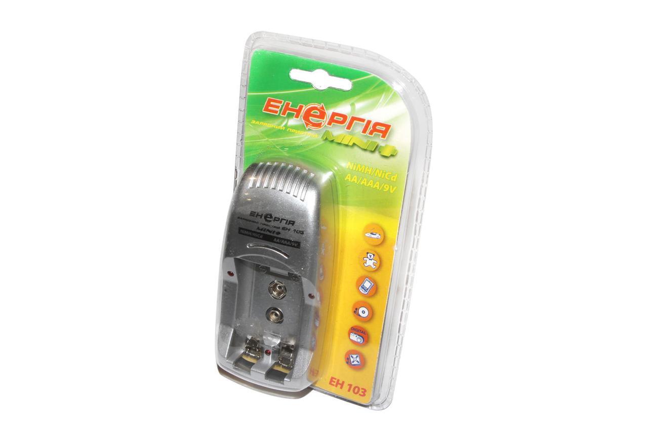 Зарядное устройство Энергия EH-103 Mini+, Silver, 2xAA/AAA/Крона, AA/AAA -> 150 mA, Крона -> 30 mA