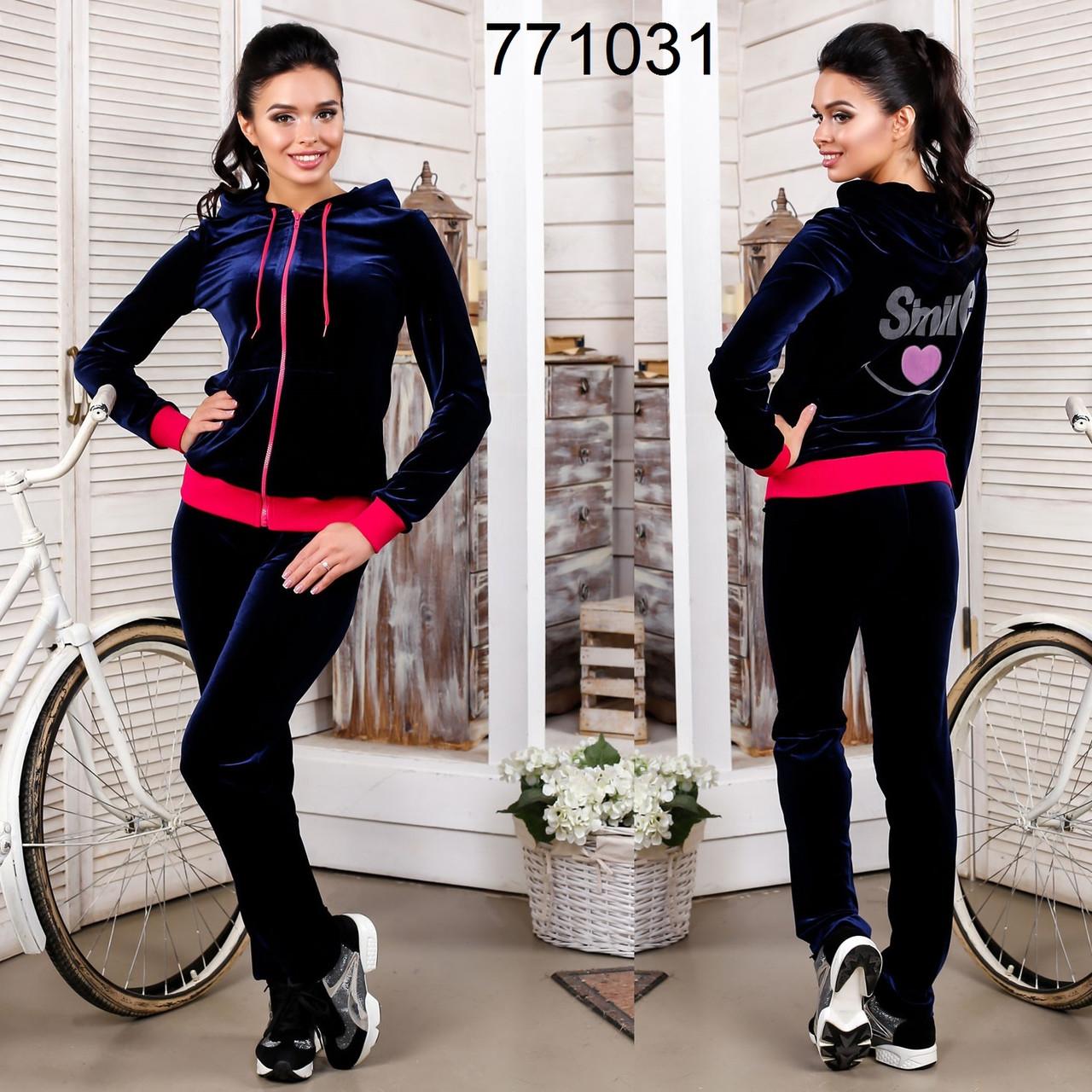 d47c2b41 Спортивный женский костюм из стрейчевого велюра F Темный синий ...