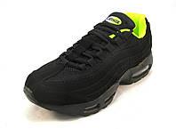 Кроссовки Nike Air Max 95 черные унисекс ( р.36,37,38,40,41)