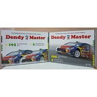 Dendy Master 8 Bit Денди Мастер 8 бит со встроенными 195 играми