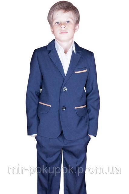 Костюм школьный для мальчика з заплатками двойка т.синий, фото 1