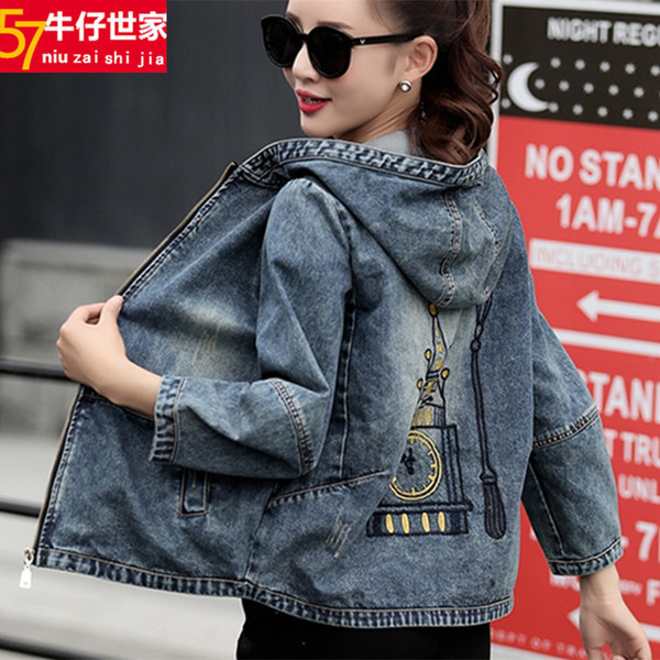 Курточка джинсовая с капюшоном