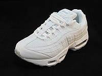 Кроссовки Nike Air Max 95 белые унисекс ( р.36,37,38,,39,40,41)