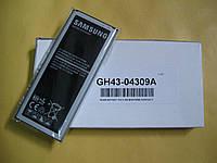 Аккумуляторная батарея смартфона Samsung GH43-04309A