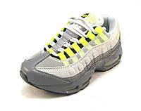 Кроссовки Nike Air Max 95 серые унисекс ( р.36,38,,39,40,41)