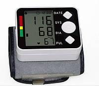 Тонометр автомат - очень прост в эксплуатации горизонтальный, фото 1