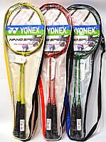 Набор для бадминтона YONEX YY-1308. Набір для бадмінтону