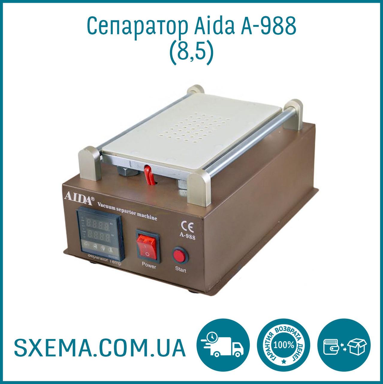 """Вакуумный сепаратор Aida A988 8.5"""" (19х11см) для телефонов, для разделения модуля, со встроенным компрессором"""