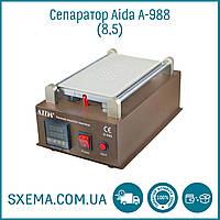 """Вакуумный сепаратор Aida A988 8.5"""" (19х11см) для телефонов, для разделения модуля, со встроенным компрессором, фото 1"""