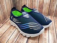 Кроссовки детские/подростковые (30-35). Модель: 08-17-17C синий