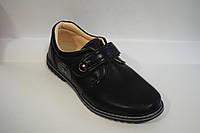 """Туфли школьные для мальчика """"Мальвина""""размеры 32-37"""