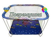 Манежи игровые Kinder box- Подводный мир