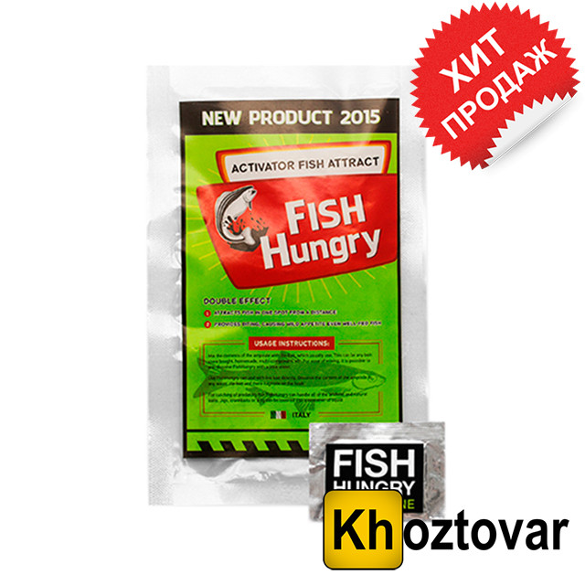 Активатор клева Fish Hungry Actiavator Fish Attract - Интернет-магазин Khoztovar.com.ua в Одессе