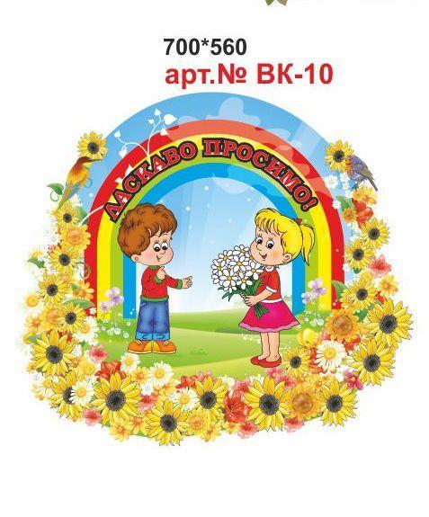 Визитная карточка детского сада и группы