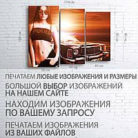 "Модульная картина на холсте ""Полиция"" 100х130 см"