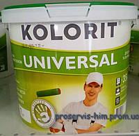 Моющаяся краска Колорит Универсал (UNIVERSAL) 7кг 5л