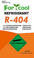 Фреон FOR COOL R-404A (10.9кг)