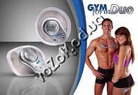 Массажер миостимулятор для тела Gym Form Duo Жим Форм Дуо