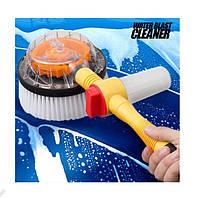 Щетка с насадкой для шланга Water Blast Cleaner Roto Brush