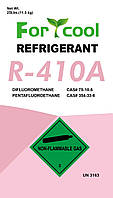 Фреон FOR COOL R410a (11.3кг)