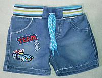 Детские джинсовые шорты на мальчиков 1-4 года