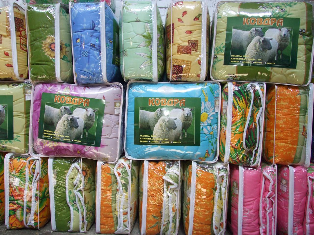 Одеяло шерстяное 145*210 поликотон (2914) TM KRISPOL Україна
