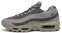 Мужские кроссовки Nike Air Max 95 Grey (найк аир макс 95) серые