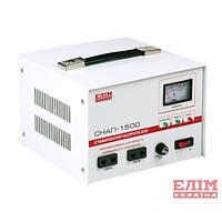 Однофазный стабилизатор напряжения СНАП-1500 Элим Украина (для бытовой техники)