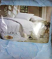 Одеяло двуспальное микрофибра холофайбер 180*210 (5042) TM KRISPOL Украина