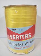 Косая бейка атласная цв S-504 желтый(уп 131,6м) Veritas
