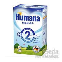 Сухая молочная смесь Humana 2 c пребиотиками, 600 г