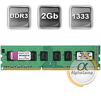 Модуль памяти DDR3 2Gb Kingston (KVR1333D3N9/2G) 1333