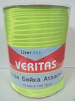 Косая бейка атласная цв S-535 зеленый неон (уп 131,6м) Veritas